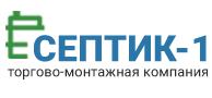 ООО Септик-1